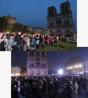 Imagens externas do Átrio, em Paris.