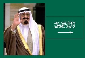 Abdul Aziz bin Abdullah. Foto: White House