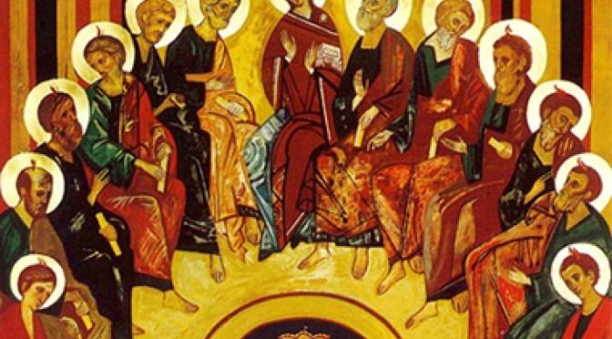 Reze conoso a Coroa do Espírito Santo