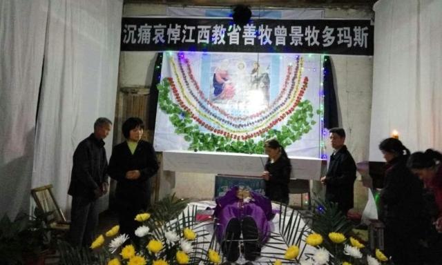Bispo Zeng Jing Mu em câmara ardente. Foto: AsiaNews